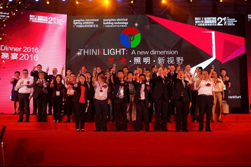 LED Lighting China 2016 in GuangZhou